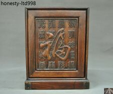 """Chinese Huanghuali wood carved """"福"""" word lucky drawer jewelry Storage cabinet box"""