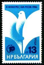 Bulgarie 1986 organisation des journalistes Yvert n° 3033 neuf ** 1er choix