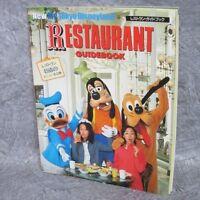 TOKYO DISNEYLAND RESTAURANT 1996 Guide Art Catalog Fanbook Book KO09