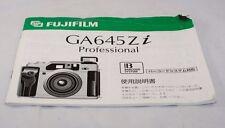 Fujifilm Camera GA645Zi Instruction Manual Owners Guide 645 chinese japanese