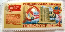 Russia Stamp 1981 Scott 4962 A2358  Mint MNH Party Day