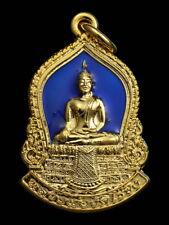 THAI AMULET BUDDHA LP WAT RAIKHING SEMA BLUE ENAMEL PENDANT DECORATIVE NECKLACE