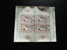 FRANCE - timbre yvert et tellier n° 1422 x4 obl (Z14) stamp french