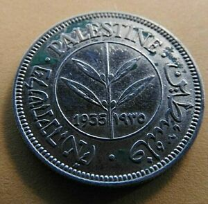 1935 British Palestine Fifty 50 Mils 0.720 Silver Coin