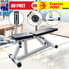 Multi-Function Adjustable Incline Decline FID Weight Bench Fitness Home Gym  L
