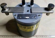 YOKOGAWA 2792A03 Standard resistor 0.1Ω Calibration, optimum adjustment,