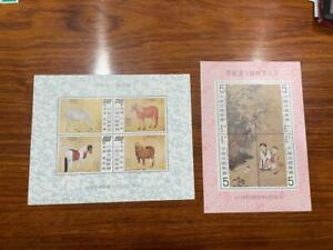 MINT  China Taiwan Stamps Two Better Souvenir Sheets