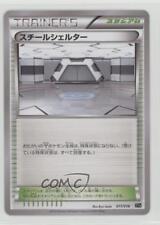 2014 Pokémon Hyper Metal Chain Deck Japanese #017 Steel Shelter Pokemon Card 2f4