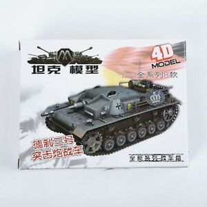Tank Model Toys Heavy Simulated 1:72 4D Assembly Children Craft Brand New