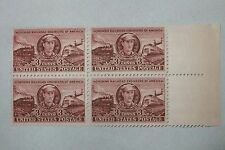 $0.03 Cents Casey Jones  Railroad Engineers of America Stamps Plate Block of 4