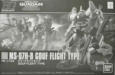 BANDAI HGUC 1/144 MS-07H-8 GOUF FLIGHT TYPE Model Kit Gundam THE 08th MS TEAM