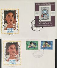 Iraq Stamps -2 FDCs-1979-International Year of The Child. Set, 2 Stamps & Sheet