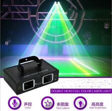 2 Len Red Green Blue Beam Laser Light DMX DJ Party Club Bar Show Stage Lighting