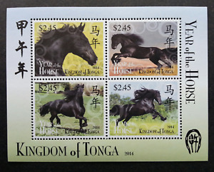 [SJ] Tonga Year Of The Horse 2014 Chinese Zodiac Lunar (ms) MNH