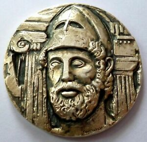Greece 1975 999 Silver Medal Pericles 495 - 429 Anniversary of Democracy 3D Art
