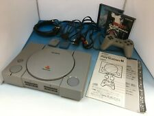 Play station 1 console, controller and cable set