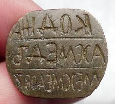 Authentic OTTOMAN TURK Islamic 1750-1900AD Document Seal Artifact i48935