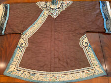 An Excellent Chinese Qing Dynasty Lady's Silk Robe.