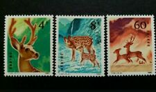 1980 China T52 Sika Deer Stamps MNH VF 3v