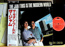The Jam - This is the Modern World - 77 JP Polydor MPF 1312  LP m- / Paul Weller