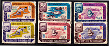 South Arabia 1966 International Cooperation Year Part Set - Fine Used