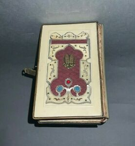 Old Judaic Siddur Prayer Book Austria Ornate Celluloid Cover in English Hebrew