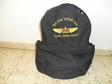 Idf Zahal Sayeret Haruv Kfir Backpack Israel Army Bag and Pouch of SF Battalion