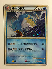 Pokemon Card / Carte GYARADOS  Rare Holo 023/070 1 EDITION
