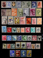 GREECE: 1950'S STAMP COLLECTION