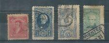 Argentina: 1891; Scott 85 - 88 high value, used. LP92