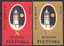 POLAND 1968 Matchbox Label - Cat.Z#854 pair, X century, Pultusk.