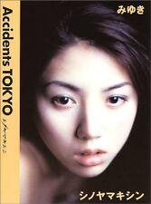 Kishin Shinoyama Photo Book Accident Tokyo MIYUKI 2000 Japan very good