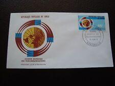 CONGO (brazzaville) - enveloppe 1er jour 19/6/1971 (B3)