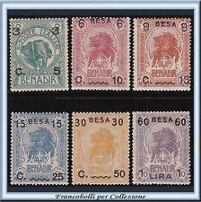 Colonie Italiane 1922 Somalia Elefanti e Leoni n. 24/29 Nuovi Integri **