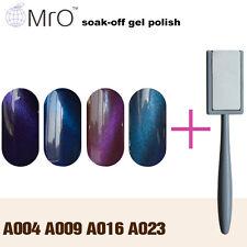 New 5PCS MRO 3D Magnetic Gel Nail Polish Cat Eye Effect UV/LED Soak Off  Varnish