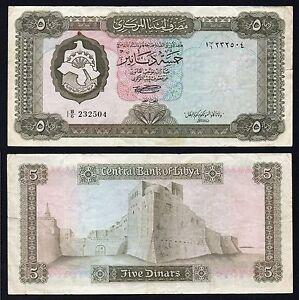 Libia 5 dinars 1971 BB/VF  B-04
