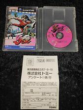 ⭐ VIEWTIFUL JOE NINTENDO GAMECUBE GC JAPAN JAP NTSC-J 🎌⭐