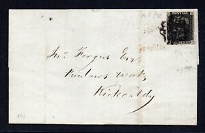 GB QV SG2 1d Black Plate 5 Cover with Leeds MX Cancel Cat £10,000