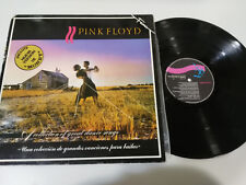 "PINK FLOYD A COLLECTION OF GREAT DANCE SONGS 1981 EMI LP VINILO VINYL 12"" G+/VG"