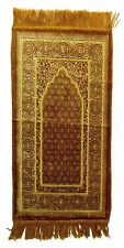 New Childrens Islamic Prayer Mat Rug Hajj Mecca Quality Turkish Wall Hanging