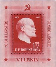 Romania 1960, Lenin, communism, MS, MNH,red star,sickle and hammer
