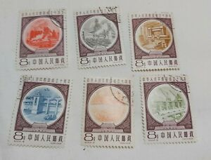 China 1959 纪69  used stamps complete set VF, pls See Pictures