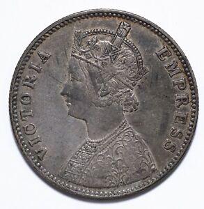 1884, India British, 1 Rupee, Victoria, Silver, nEF, KM# 492, Lot [540]
