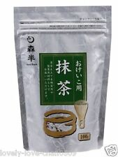 Kyoto Uji Macha organic green tea powder Japanese Tradition for tea ceremony jp