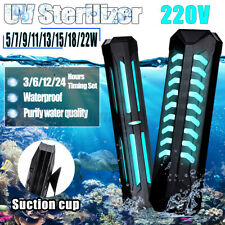 220V Aquarium Lamp Submersible UV Light Sterilizer Pond Fish Tank  New ~