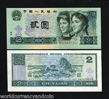 CHINA 2 YUAN P885 1990 BIRD HYGER YE YIEN YOUTH UNC CURRENCY MONEY BILL BANKNOTE
