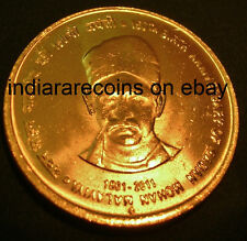 INDIA Indien Inde Madan Mohan Malaviya Journalist Scout 5 Rs Brass UNC NEW 2011