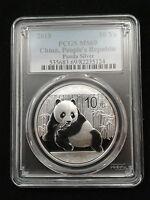 2015 1oz .999 Fine Silver Chinese Panda Silver Coin PCGS MS69