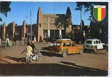 CP AFRIQUE - Mali - Bamako - Institut des Arts
