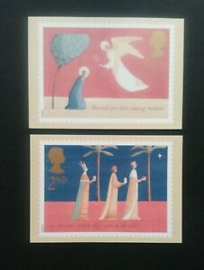 1996 CHRISTMAS 1st AND 2nd CLASS VALUE PHQ CARDS ONLY WITH DIFFERENT F.D.I.